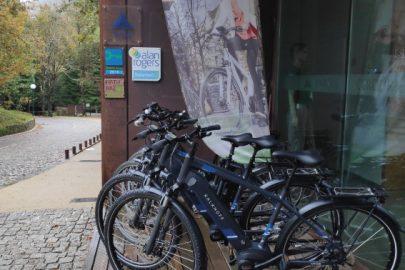 Parque Cerdeira Bicicleta elétrica